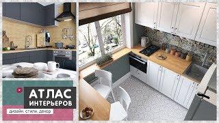 Маленькая кухня: 11 современных идеи дизайна. Обзор интерьеров