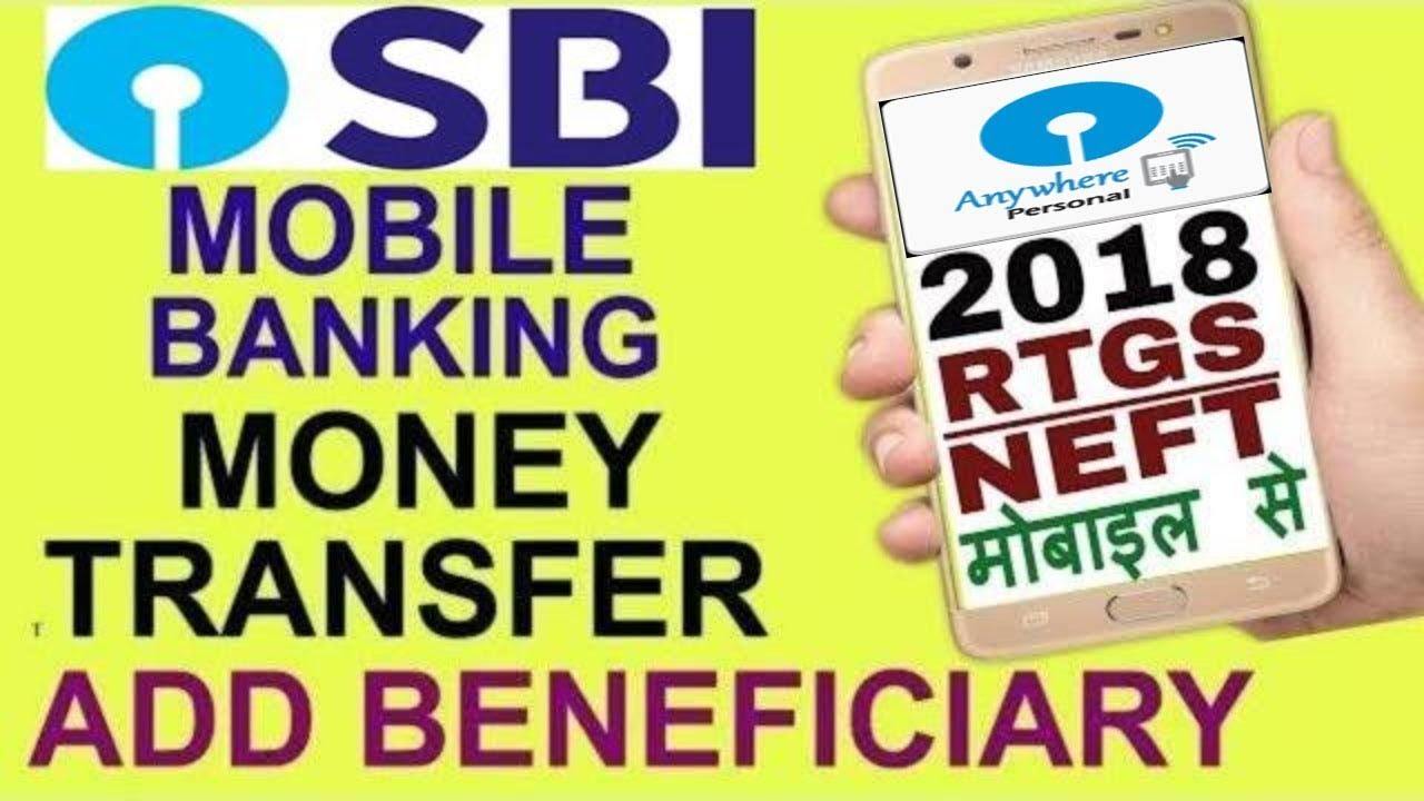 SBI fund transfer to any bank on sbi anywhere personal app || fund ...