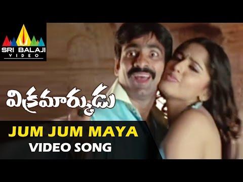 vikramarkudu-video-songs-|-jhum-jhum-maaya-video-song-|-ravi-teja,-anushka-|-sri-balaji-video