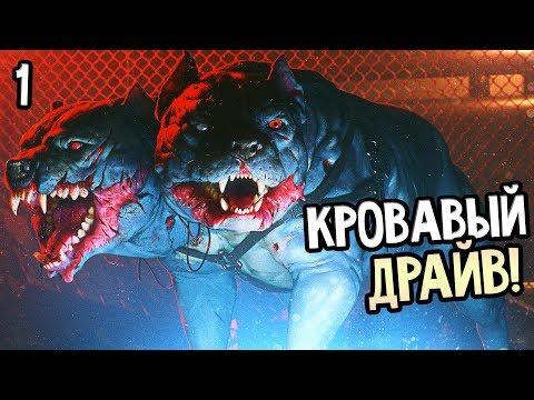 Garage прохождение на русском #1 — КРОВАВЫЙ ДРАЙВ! ЛУЧШИЙ АНАЛОГ HOTLINE MIAMI!