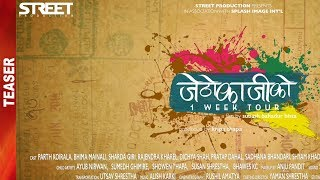"New Nepali Movie - ""Jetho kajiko 1 Week Tour "" Official Teaser 