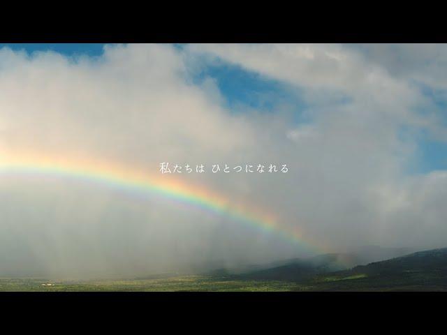 ハワイからのメッセージ|ハワイ州観光局