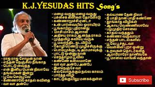 KJ Yesudas Hits | கே ஜே யேசுதாஸ் பாடல்கள் | KJ Yesudas Tamil Songs | KJ Yesudas 80s 90s Hits Songs