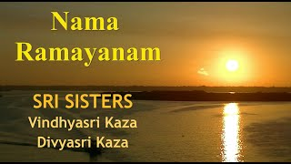 Nama Ramayanam with meaning - by SRI SISTERS