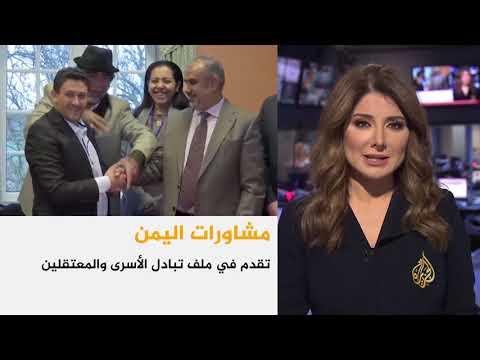 موجز الأخبار – العاشرة مساء 11/12/2018  - نشر قبل 6 ساعة