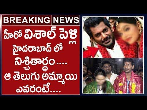 Top Hero Vishal Marriage Updates Shocks Movie Industry|Latest Celebrity News|Filmy Poster