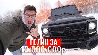 ВОТ что МОЖЕТ ГЕЛИК Mercedes AMG G63 за 12.000.000р! ЦАРЬ НА ДОРОГЕ!