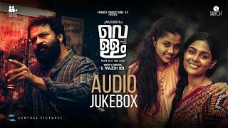 Vellam | Audio Jukebox  |  Bijibal | Prajesh Sen | Jayasurya | Samyuktha Menon