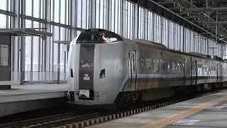 JR北海道789系、キハ54形@旭川駅