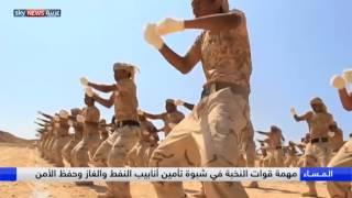 قوات يمنية مدعومة من التحالف تسيطر على مديريات شبوة