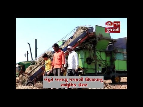 Farmer has created a new modern thresher for pulling groundnuts