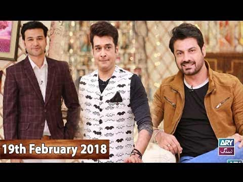 Salam Zindagi With Faysal Qureshi - 19th February 2018 - ARY Zindagi