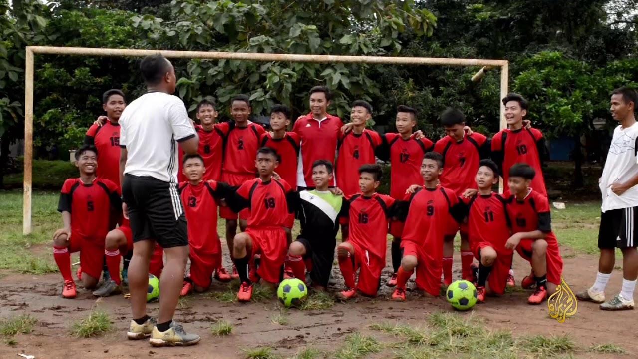 الجزيرة:هذا الصباح- مواهب إندونيسية تنافس بكأس العالم لأطفال الشوارع