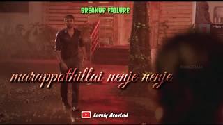 Marappathillai nenje nenje song - oh my kadavule - #lovelyAravind - 💔breakup failure 💔