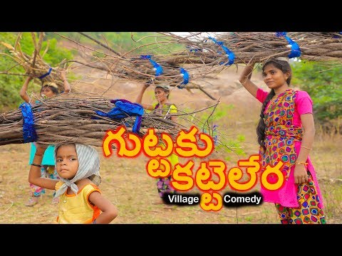 Villagers main duty | Village comedy video | Creative Thinks A to Z