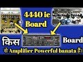 How To 4440 Ic 2 Audio  Board For -|powerfull Amplifier|
