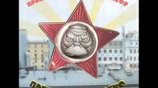 Приключения Электроников- Все пройдет