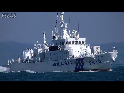 さんれい 巡視船 海上保安庁 PS18 SANREI JAPAN COAST GUARD 2017-JAN