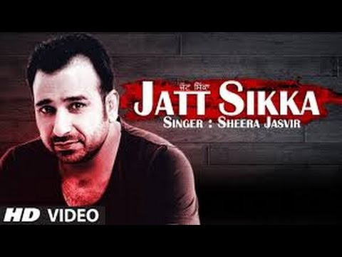 Jatt Sikaa Karaoke, Sheera Jasvir Jatt Sikka Full Song | Chhad Dila | Latest Punjabi Song