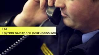 litania.ru   +7(495)956-49-17 Мини-ролик - Профессиональная охрана.(, 2017-03-30T12:59:26.000Z)
