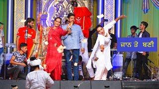 Jaan Tay Bani : Balraj   Latest Punjabi Songs   🔴 Punjab Live Tv   Punjabi Live Show   2018