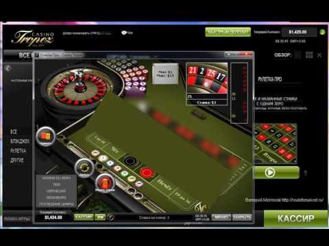 Валерий молохов казино игра игровые автоматы поиграть бесплатно