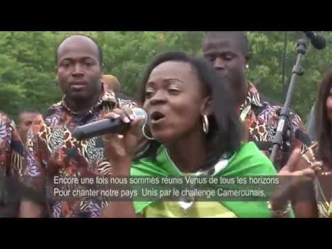 Elongui Challenge Camerounais Theme Song (STUTTGART 2012)
