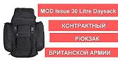 Рюкзак REDO Австрия 20 л - YouTube