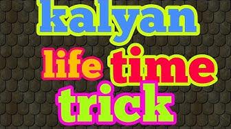 12/03/2018 kalyan  lifetime trick