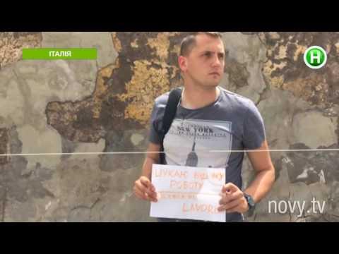 итальянские агенства знакомства