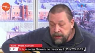 Наше УТРО на ОТВ – гость в студии Константин Просеков