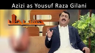 Azizi as Yousuf Raza Gilani | Hasb-E-Haal | 14 Feb 2015