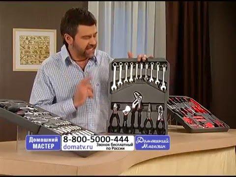 Кейс с инструментами (187 предметов) набор чемодан ящик органайзер .