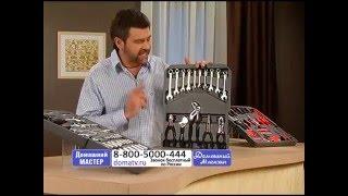 Кейс с инструментами (187 предметов) набор чемодан ящик органайзер для инструментов купить domatv.ru(Кейс с инструментами 187 предметов - это универсальный набор слесарно-монтажного инструмента на любой случа..., 2013-06-05T07:52:06.000Z)
