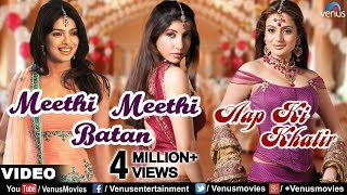 Meethi Meethi Batan (Full Song) | Aap Ki Khatir