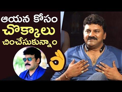 I Am A Huge Fan Of Mega Star Chiranjeevi Says Sameer | Actor Sameer About Chiranjeevi | TFPC