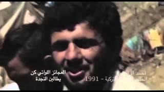 Kurd in 1991