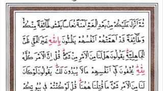 HATMI SERIF Kuran i kerim 4 cüz hizli mukabele 2013 (hayrat)