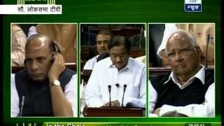 Assam, Bihar, Chhattisgarh and WB have increased rice production: Chidambaram
