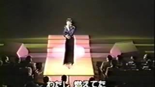 和田アキ子 - 抱擁