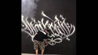 GRAFFITI TAGS VARIOS ARTISTAS
