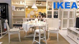IKEA / ИНТЕРЬЕРЫ И ОРГАНИЗАЦИЯ