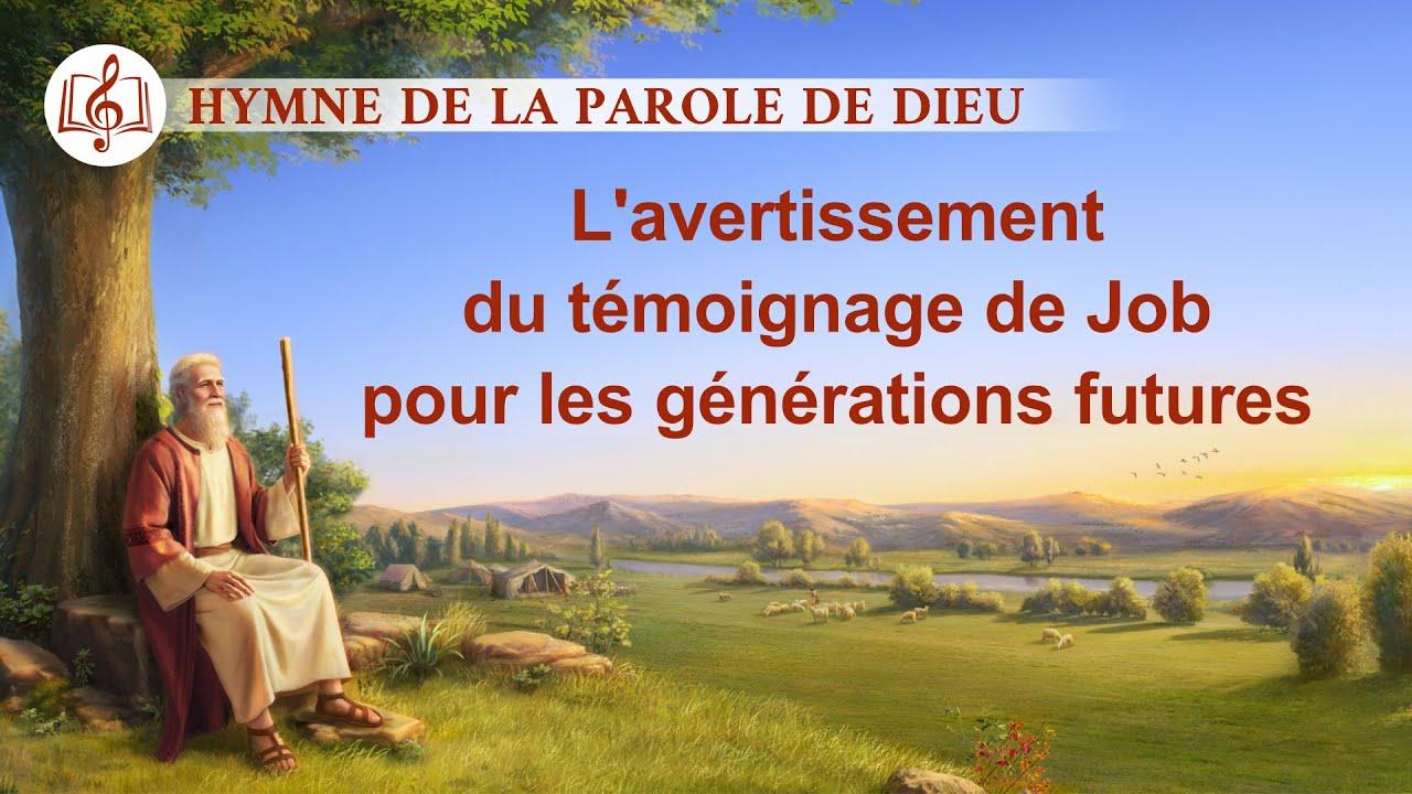 Musique chrétienne 2020 « L'avertissement du témoignage de Job pour les générations futures »