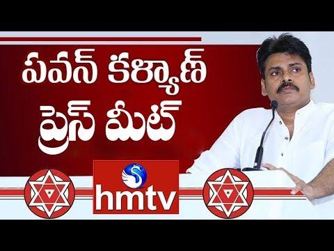 "Pawan Kalyan Press Meet on ""Comments on his Mother"" LIVE   RGV   Sri Reddy   hmtv"