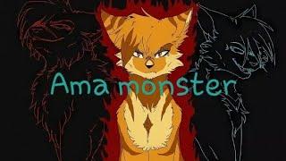 Коты - Воители. Ama monster
