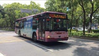 【台湾】 台北の路線バス Bus of Taipei Taiwan (2015.4)