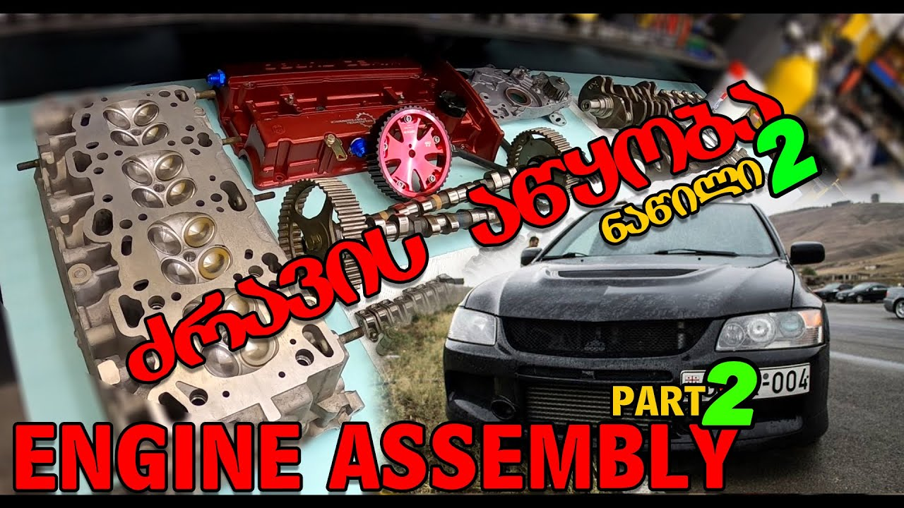 EVO Engine Assembly 600WHP+ Part 2