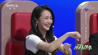 [越战越勇]选手彭裕晴的精彩表现| CCTV综艺 - YouTube