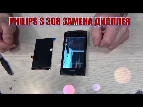Philips S308 разбор и замена дисплея