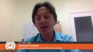 Почему в Киеве не знают о донецком Евромайдане? Дмитрий Ткаченко